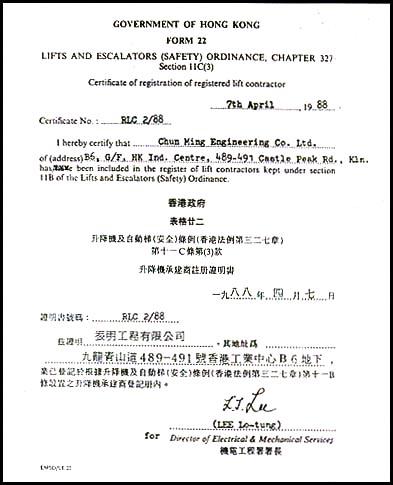 Chun Ming Engineering Co., Ltd. - Our Company
